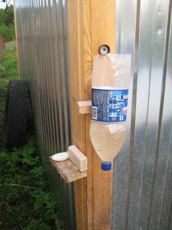 Полезное применение пластиковых бутылок в огороде (Часть 2)