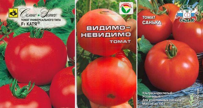 Ранние сорта низкорослых томатов