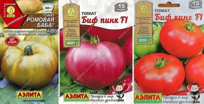 """""""Лучшие томаты от фирмы """"Аэлита"""""""