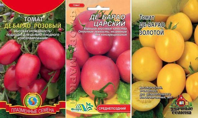 Сорта томатов Де Барао