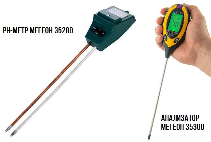 Приборы для измерения кислотности в почве