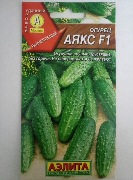 Огурец Аякс F1 семена Аэлита