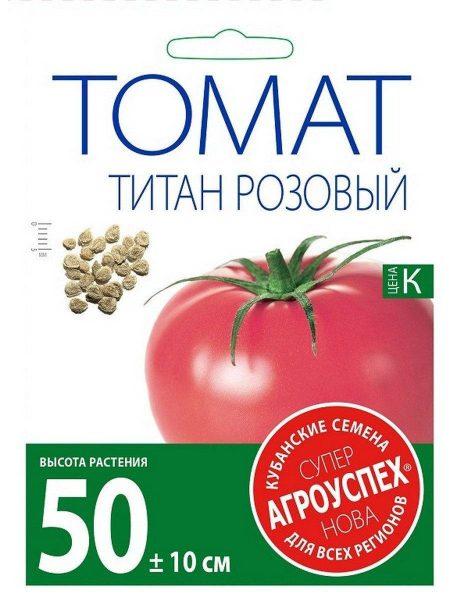 Томат Титан – описание и характеристики позднего сорта