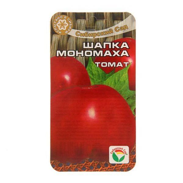 Семена помидора Шапка Мономаха